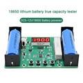 Устройство для проверки емкости литиевых батарей 18650 мАч mwH