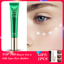 EFERO Firming Eye Cream Anti-Aging Wrinkles Remove Dark Circles Hydrating Dry Skin Anti-Puffiness Beauty