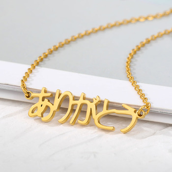 Personalized Custom Japanese Name Necklaces For Women Gold Stainless steel Chain Necklace Men Kanji Choker Fashion Jewelry Gifts custom name necklace for women men stainless steel gold chain necklace pendent personalized choker collier femme custom jewelry