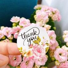 Adesivo de auto-adesivo artesanal, adesivo de vedação para bolo, flores criativas, graças a mão, 120, unidades/pacote