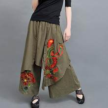 Vintage 70s ethnic wide leg pant 2019 women autumn spring Chinese style green black red trousers DF373(China)