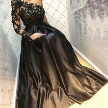 Одно плечо Черное длинное вечернее платье вечерние элегантный