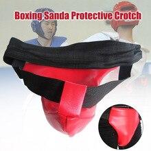 Защита для таэквондо защита для промежности бокса Санда защита для детей и взрослых SEC88