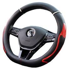 Housses de volant de voiture Style D, couvre-volant de sport en Fiber de cuir, diamètre 38cm, antidérapant, pour les quatre saisons, nouvelle collection