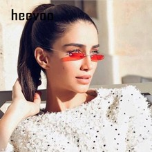 Ladies Small Narrow Sunglasses Vintage Rimless Rectangle