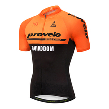 2019 Orange Men's Cycling Jersey Short Sleeve Cycling Clothing Summer Maillot Ciclismo Anti-sweat Bicycle Jerseys MTB Bike Shirt 176 hot cycling jerseys magnolia flowers hot cycling jersey 2017s anti pilling female adequate quality sleeve cycling clothing f