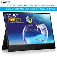 "Eyoyo EM12R Ultrathin 12.5"" narrow border Type USB C screen 1440P IPS PS3 PS4 Switch Gaming portable monitor For PC Laptop Phone"