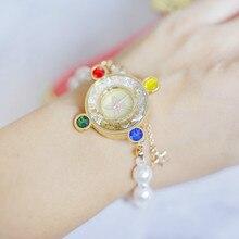Крылья браслет наручные часы Аниме Сейлор Мун ювелирные изделия косплей реквизит аксессуары подарки кулон