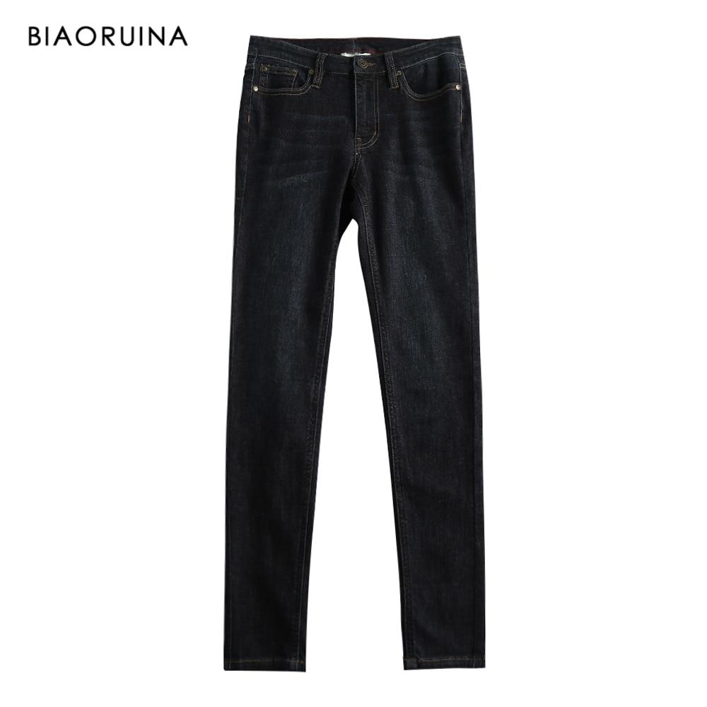 BIAORUINA Women's Fashion Skinny Pencil Jeans High Waist Casual Washing Full Length Jeans Women All Season Bottoms Plus Size