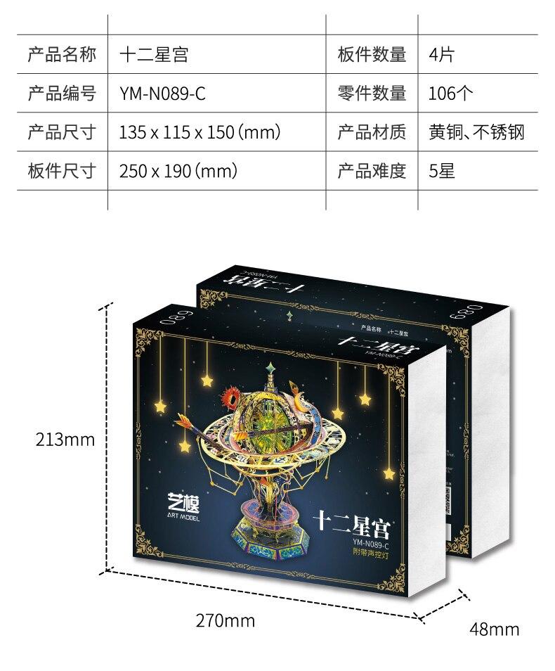 constelações modelo kits com luz led diy