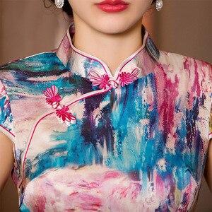 Image 3 - 2019 למעלה אופנה צבעי מים Slim חצאית שיקום דרכים עתיקות הוא את סתיו סוכן Cheongsam סיטונאי רוח לטפח מוסר