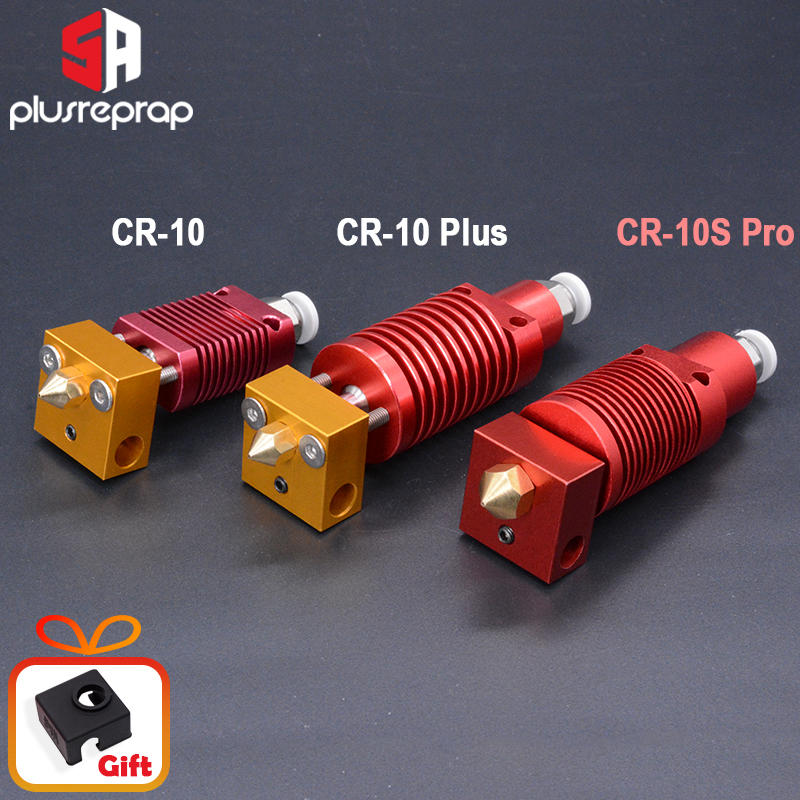 3D Printer Parts Extruder Hotend Kit Aluminum Heat Block Mk8 Nozzle Without Heater Thermistor for En