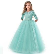 Новое кружевное платье принцессы Детское платье с цветочной вышивкой для девочек, винтажные Детские платья для свадебной вечеринки, торжественное бальное платье, 14T