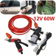12V 60W 자동차 세탁기 펌프 고압 자동차 전기 세탁기 세척 펌프 세트 휴대용 자동 세탁기 키트 세탁기 분무기