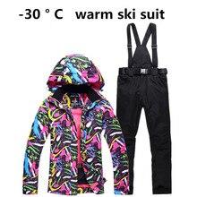 Лыжный Спорт костюмы куртки Штаны женские Комплекты для сноубординга женская зимняя обувь спортивная Лыжная куртка дышащая Водонепроницаемый