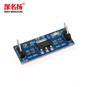 AMS1117-3.3V and 5V step-down power supply module single chip microcomputer 3.3V voltage regulator module power board image