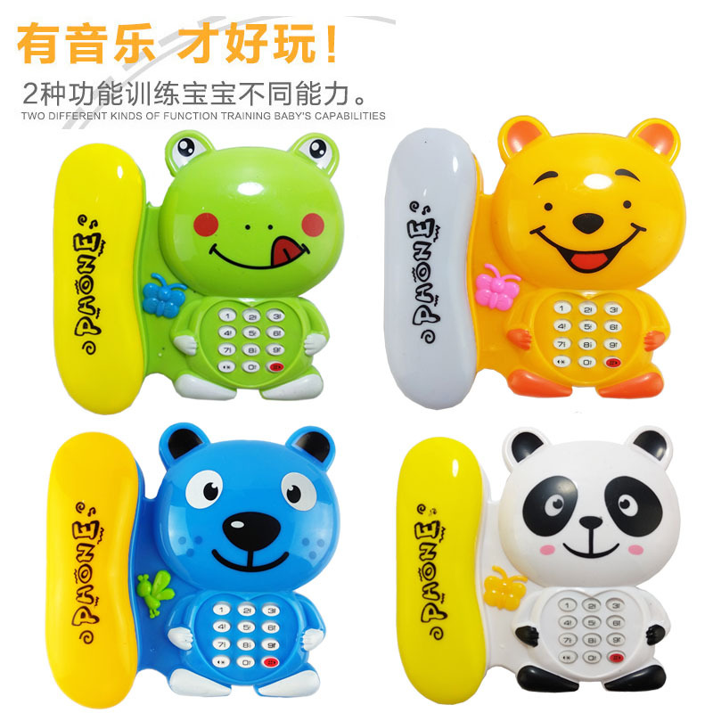 Hot Selling Children'S Educational Early Childhood Animal Phone Toy Infants Music Cartoon Phone Set Stall Gift
