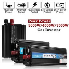 Солнечный инвертор 12 В 220 в 3000 Вт/4000 Вт/5000 Вт автомобильный инвертор напряжения трансформатор конвертер инвертор солнечной установки черный