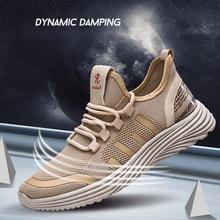 Hot Sales Men Sneakers Mesh Casual Shoes Lace-up Shoes Men Lightweight Comfortable Breathable Walking Sneakers Zapatillas Hombre tanie tanio WENYUJH Mesh (air mesh) Płytkie Stałe NONE Lato man shoes Niska (1 cm-3 cm) Pasuje prawda na wymiar weź swój normalny rozmiar