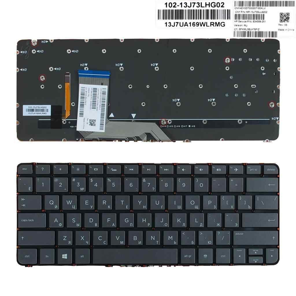 RU الروسية تخطيط لوحة مفاتيح بديلة للكمبيوتر المحمول ل HP الطيف X360 13-4000 13-4100 13T-4000 13T-4100 مع الخلفية ، لا الإطار
