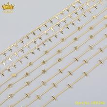 5 метров продажа крестообразные и звездочные бусины Четки Цепь