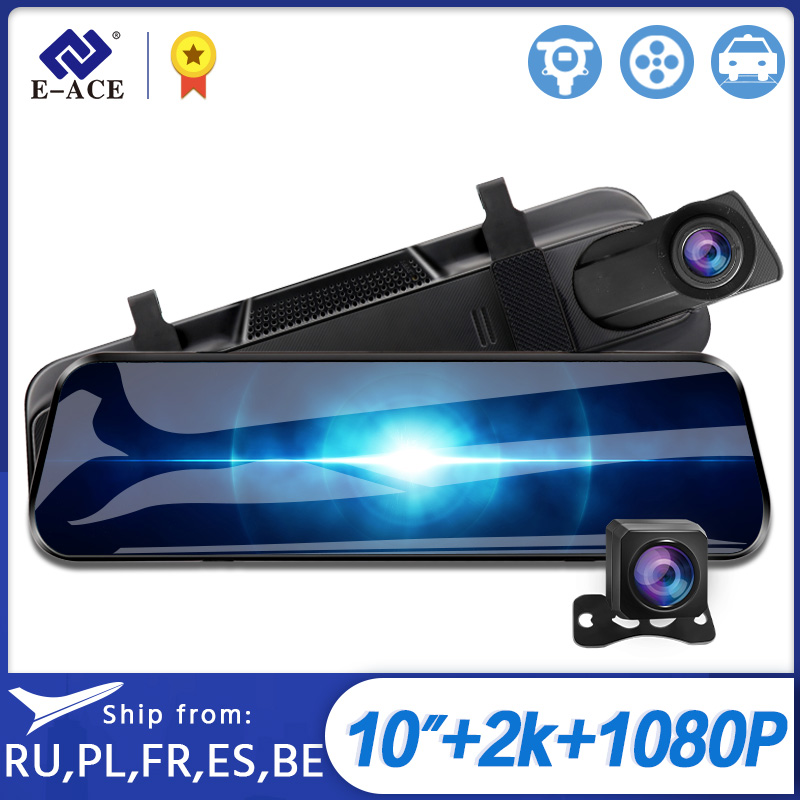 E-ACE a37 carro dvr 2k câmera hd 1440p 10 Polegada córrego mídia espelho retrovisor gravador de visão noturna auto registrador dashcam duan lente