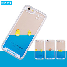 Duck Quicksand Silicone Case For Samsung