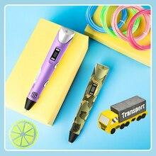 Цифровой дисплей интеллектуальная 3D Ручка для печати высокая температура 3D Граффити живопись ручки с USB кабель развивающие игрушки подарок