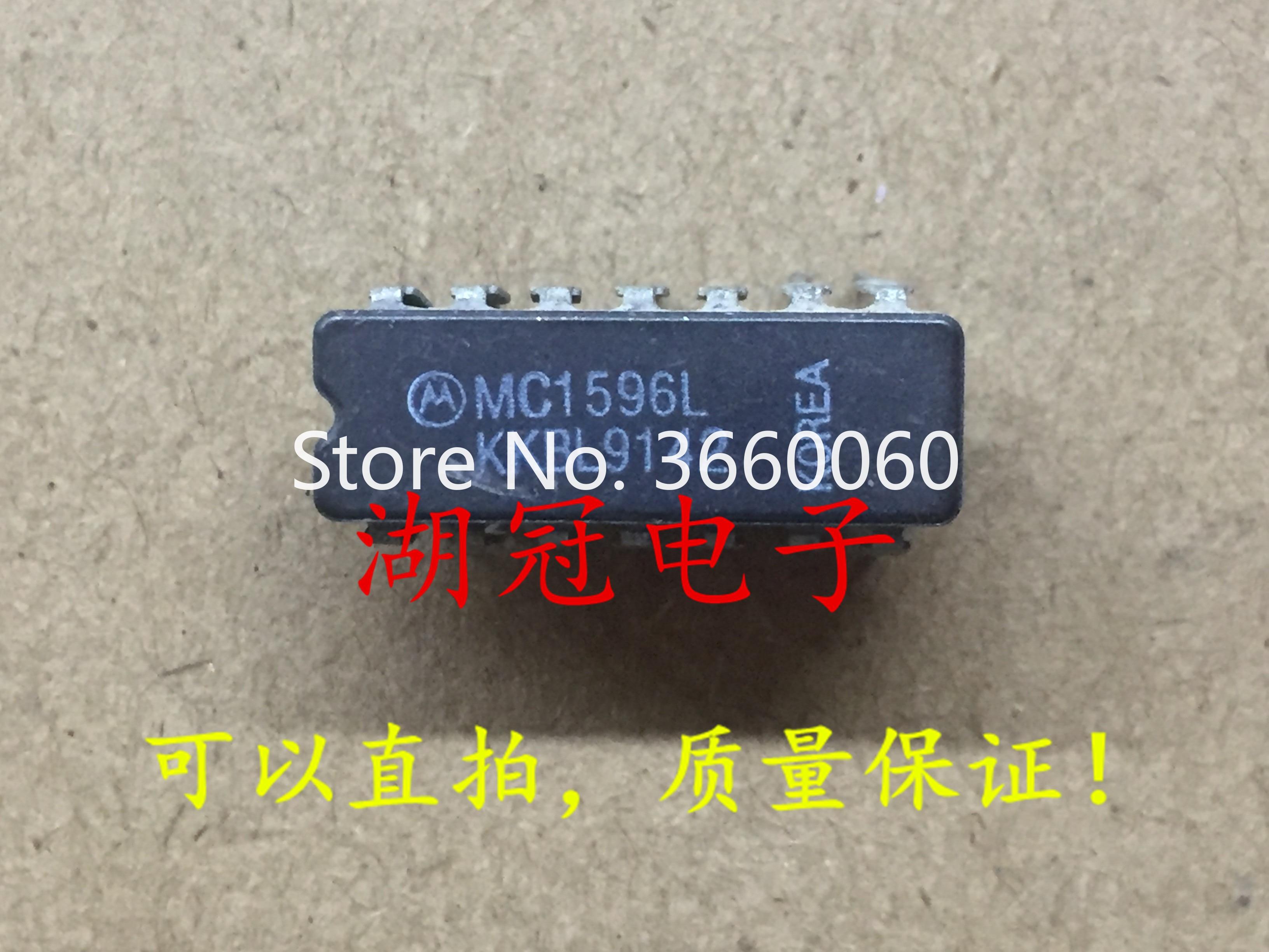 5pcs/lot   MC1596L DIP thumbnail