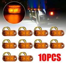 10 шт желтые габаритные огни для автомобиля прицепа грузовика