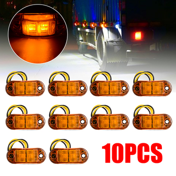 10Pcs Yellow 2LED Car Trailer Truck Side Marker Light Clearance Lamp Side Marker Indicator Trailer Light Rear Side Lamp цена 2017