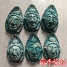 Изысканный (изображение лица) декоративный кулон (Цена за штуку)