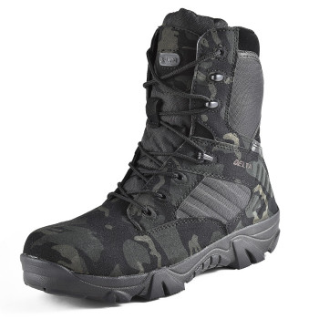 """Camouflage Work Safety Shoes- """"DELTA"""" Desert Tactical Military Ankle Boots"""