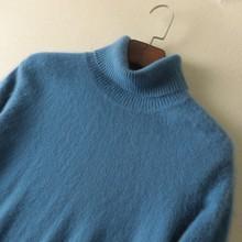 2020 moda męska odzież męska 100 norek z kaszmiru sweter sweter z golfem mężczyzna w koreańskim stylu na zimę dzianiny ciepłe grube wełny tanie tanio NINGBAOYR Grubej wełny Anglia styl Mieszkanie dzianiny CASHMERE Stałe Swetry Pełna REGULAR Brak