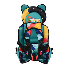 Child Seat Baby Seat Portable Protect Children Sitting Chair Adjustable Kids Seats Collapsible Armchair Baby Chair 6 Years Old(China)