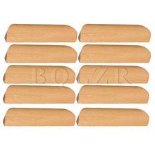 BQLZR 10 шт. 96 мм Шаг деревянная ручка для комода Шкаф Ручка для ящика шкафа мебель ручка для шкафов ящики