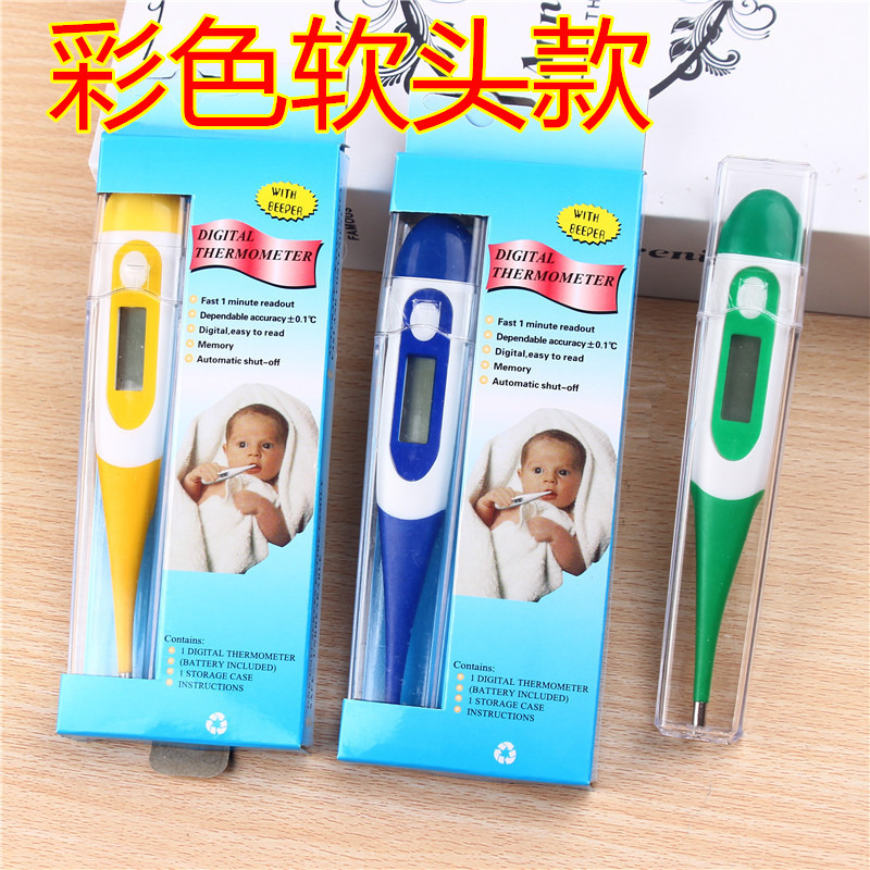 Soft Head Digital LCD Heating Thermometer Tools Kids Baby Adult Thermometre Body Fever Temperature Measuring