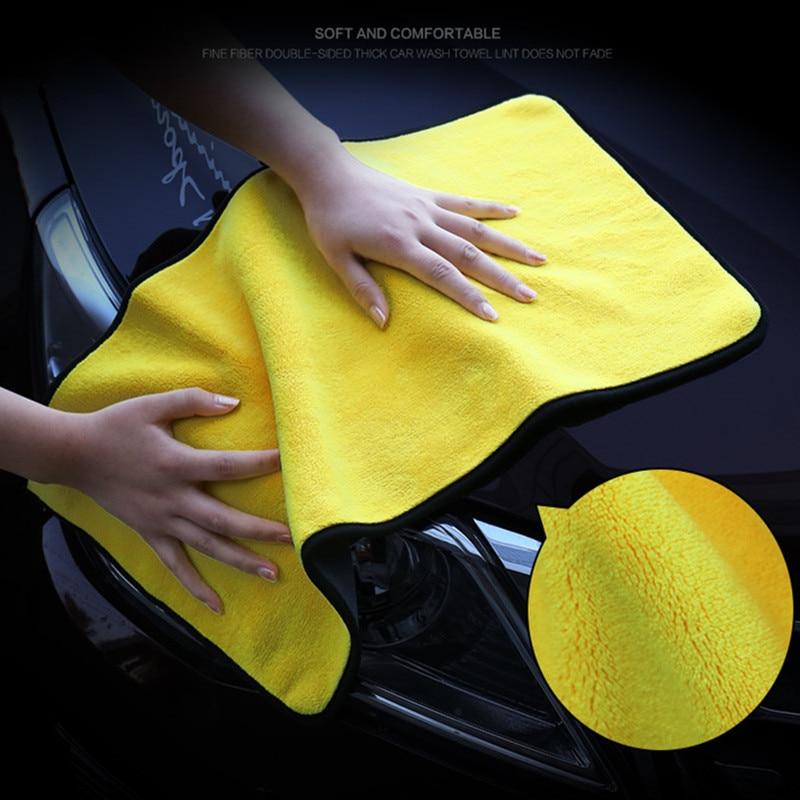 Super Absorbent Microfiber Towel