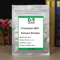 ISO Certified Coenzyme Q10 Powder, 100g-1000g Anti-fatigue, Anti-oxidation Helps Cardiovascular Disease Treatment