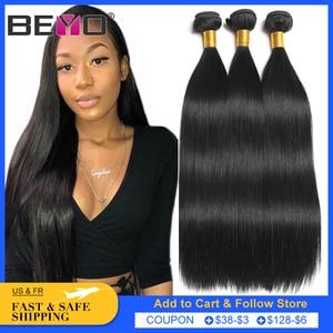 Straight Hair Bundles Raw Indian Hair Weave Bundles 100% Human Hair Bundles Natural Black Hair Extensions Beyo Remy Hair 10A(China)