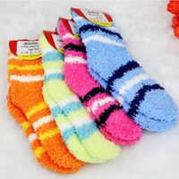 Novo inverno quente bebê menino e menina meias qualidade da marca das crianças das crianças toalha meias grossas varejo