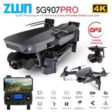 ZWN SG907 PRO/ SG901 ile GPS Drone 2 eksen Gimbal kamera 4K HD 5G Wifi geniş açı FPV optik akış RC dört pervaneli helikopter Dron vs SG906