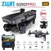 ZWN SG907 פרו/SG901 GPS Drone עם 2 ציר Gimbal מצלמה 4K HD 5G Wifi רחב זווית FPV אופטי זרימת RC Quadcopter Dron vs SG906