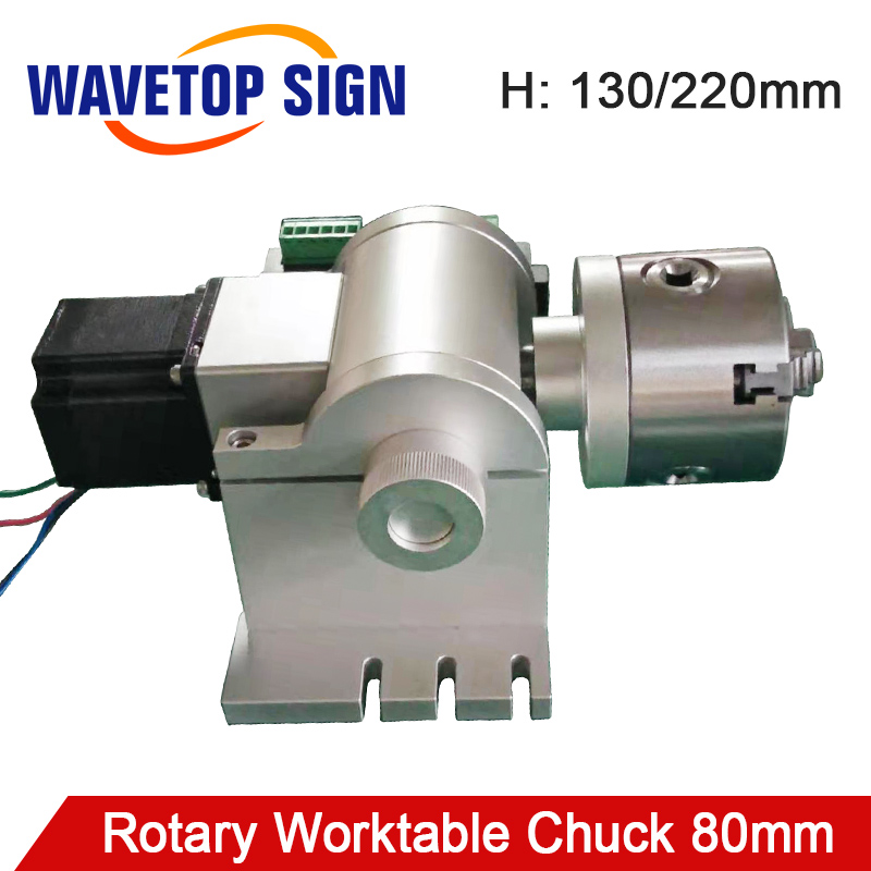 Portable Laser Marking Machine Rotary Worktable Claw 80mm + Driver DM542