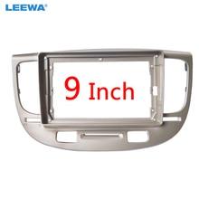 "LEEWA Car Stereo Audio Fascia Frame Adapter For KIA Rio 9"" Big Screen 2Din Dash Fitting Panel Frame Kit #CA6455"