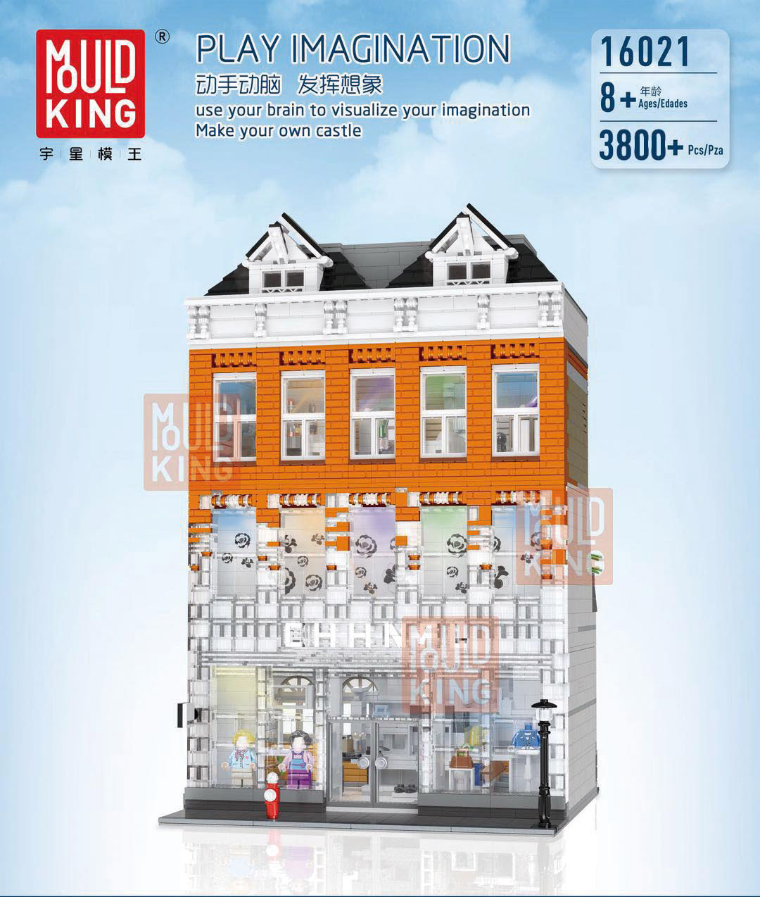 MOC Creator Crystal House Bricks City Street Series Model Building Blocks Toys For Children Compatible With Lepining 10224 Gifts