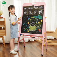 Детская доска для рисования из цельного дерева двухсторонняя Магнитная маленькая доска с кронштейном Тип Бытовая Регулируемая Белая