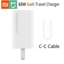Xiaomi cargador de viaje GaN Original, 65W, 48% USB tipo C más pequeño, salida inteligente PD, carga rápida 5V/9V/12V/15V = 3A 10V = 5A 20V = 3.25A