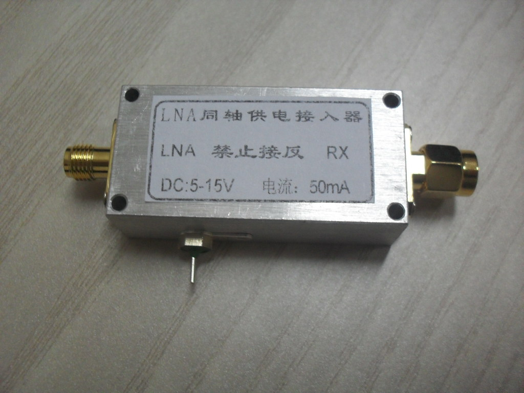 Coaxial Power Adapter 1090MHz ADS-B Aircraft FPV Software Radio DVB-T SDR