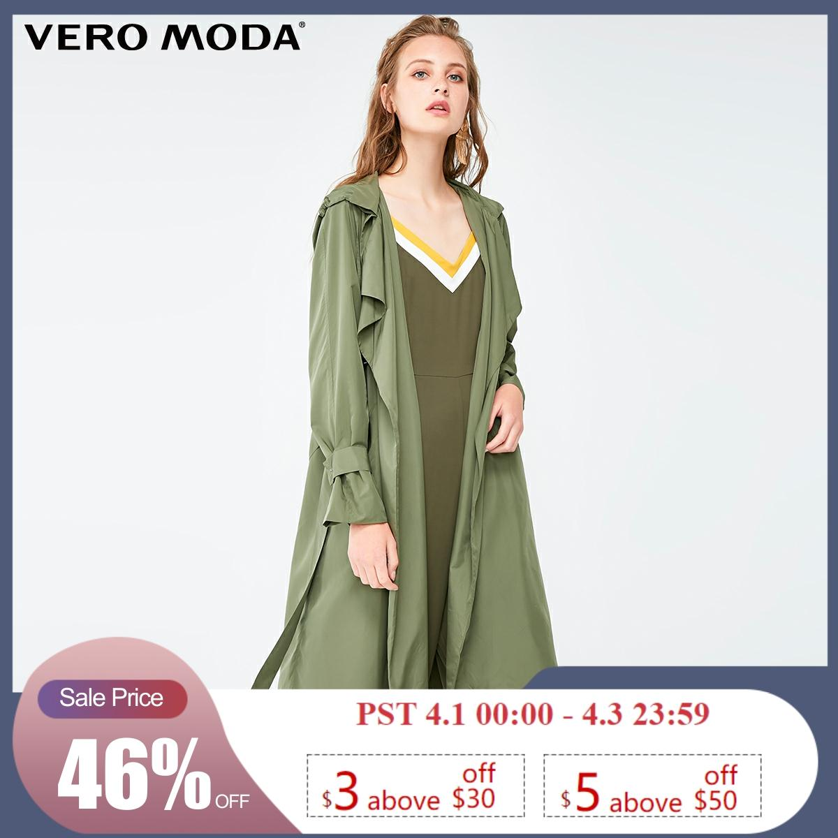 Vero Moda Women's Lapel Lace-up Medium Length Hooded Pure Trench Coat | 318321504
